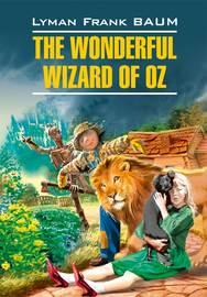 The Wonderful Wizard of Oz / Волшебник из страны Оз. Книга для чтения на английском языке