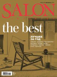 SALON-interior №02/2019