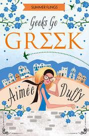 Geeks Go Greek