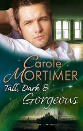 Tall, Dark & Gorgeous: To Marry McKenzie