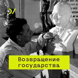 Новые медиа в России: история выживания