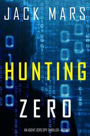 Hunting Zero