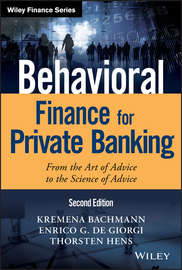 Behavioral Finance for Private Banking