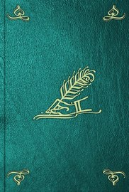 Введение в новозаветные книги Священного Писания. Пер. под ред. еп. Михаила (Лузина). Том 1