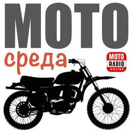 """Правильная езда с пассажиром (продолжение) в программе """"Управление мотоциклом от А до Я"""" с Владимиром Оллилайненом."""