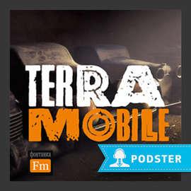 Предновогодний выпуск программы ТЕРРА МОБИЛЕ с участием Андрея Герасенкова (133)