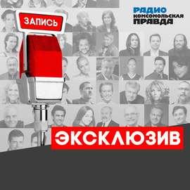 Павел Устинов: Я - обычный человек, который оказался не в том месте не в то время