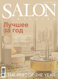SALON-interior №02/2020