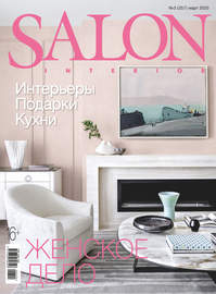 SALON-interior №03/2020