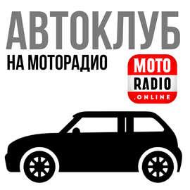 """Тюнинг-мастерская """"ВИН Кастомс"""" в гостях на МОТОРАДИО"""