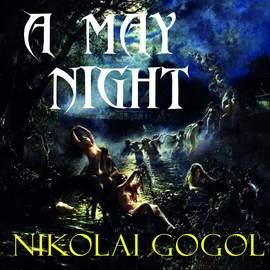 Аудиокнига - «A May Night»