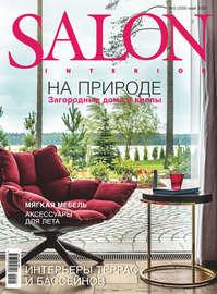 SALON-interior №05/2020