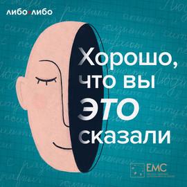 «Нет никаких сложностей - все в твоей голове». Как разобраться с апатией и научиться сочувствию к себе