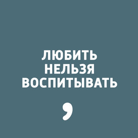 Выпуск 147