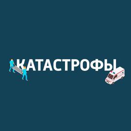 Гнёздово и Смоленск: загадка появления и гибели