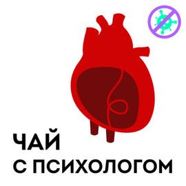 Панические атаки, кардионевроз, болезни сердца и ВСД. С доктором Утиным