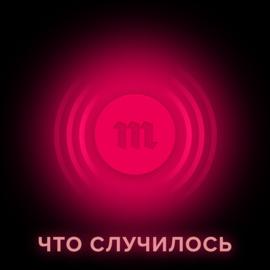 ФСБ - одно из самых могущественных ведомств страны. Путин уже много лет намеренно поддерживает в нем внутренние конфликты