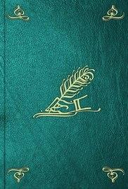 Труды экспедиции, снаряженной императорскими Вольным Экономическим и Русским Географическим обществами, для исследования хлебной торговли и производительности в России