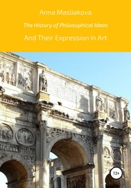 The History of Philosophical Ideas and Their Expression in Art