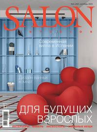 SALON-interior №09/2020