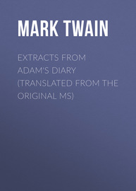 Аудиокнига - «Extracts From Adam's Diary (Translated From The Original MS)»