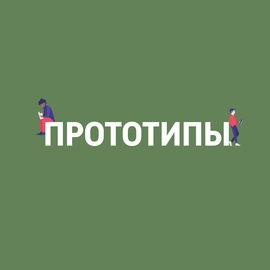 «Питер Пэн» Джеймса Барри
