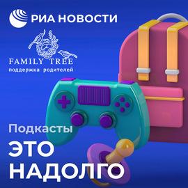 Роль отца в жизни ребёнка