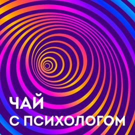 Альтернативное образование, воспитание, блогерство. Ольга Кравцова (Кубик в кубе)