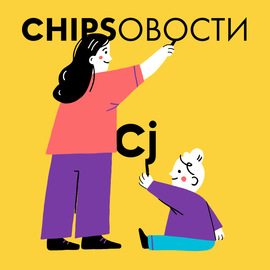 Росстат: почти 23 процента российских детей живут за чертой бедности
