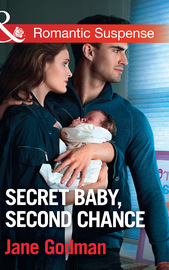 Secret Baby, Second Chance