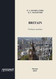Britain: учебное пособие для обучающихся в бакалавриате по направлению подготовки «Педагогическое образование»