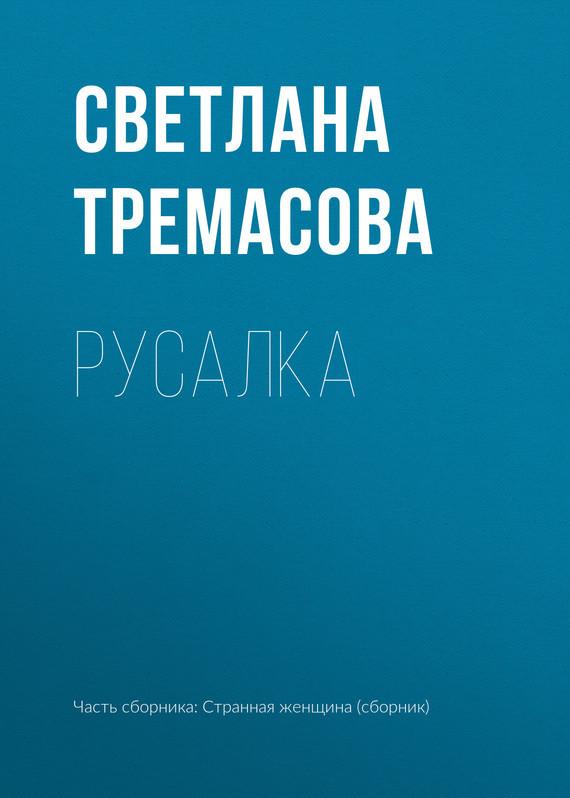Учебник культурология пигалев читать